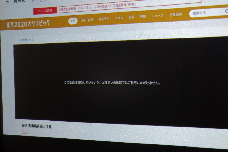NHK 東京2020オリンピックサイト